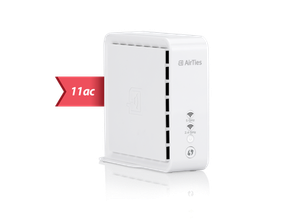 Thumbnail for the AirTies Air 4930 router with Gigabit WiFi, 2 Gigabit ETH-ports and                                          0 USB-ports