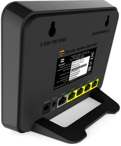 Thumbnail for the Beeline SmartBox One router with 300mbps WiFi, 4 100mbps ETH-ports and                                          0 USB-ports