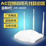 The JCG JHR-N845R router with 300mbps WiFi, 4 Gigabit ETH-ports and                                              0 USB-ports