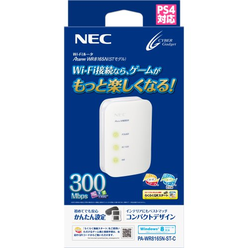 NEC ATERM WR8150N ROUTER DRIVERS FOR PC