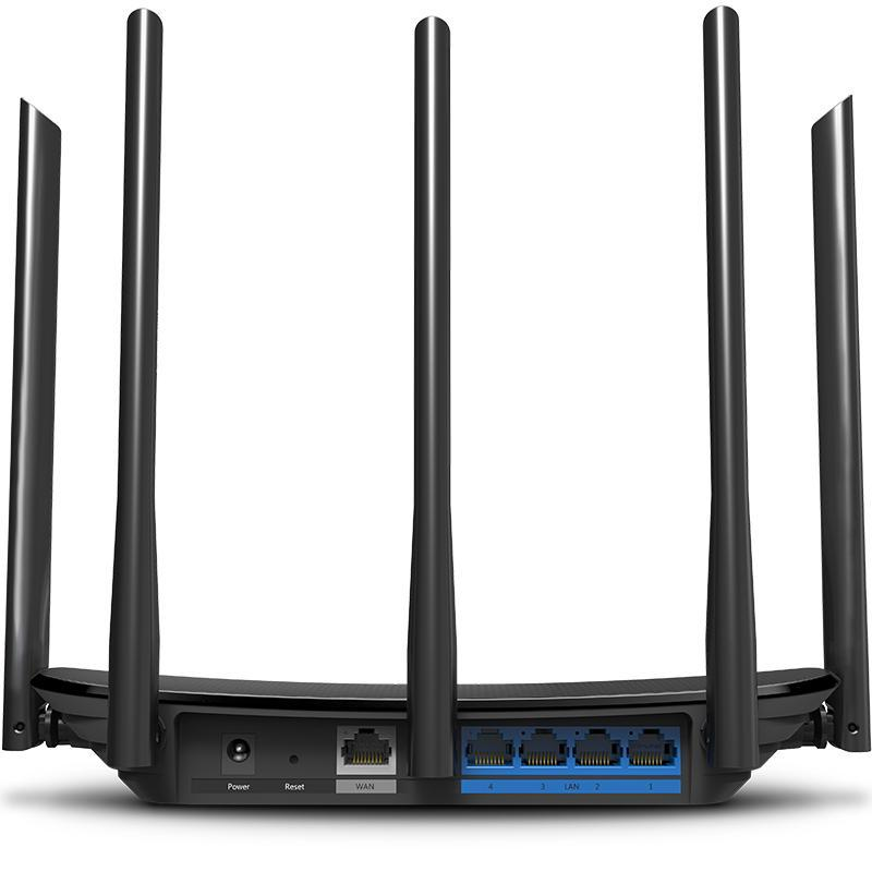 how to change wifi password tp link router